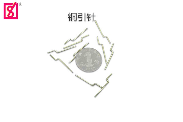 铜引针插针